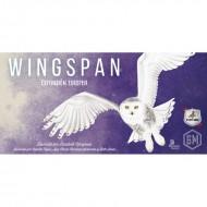 Wingspan: Expansión Europea
